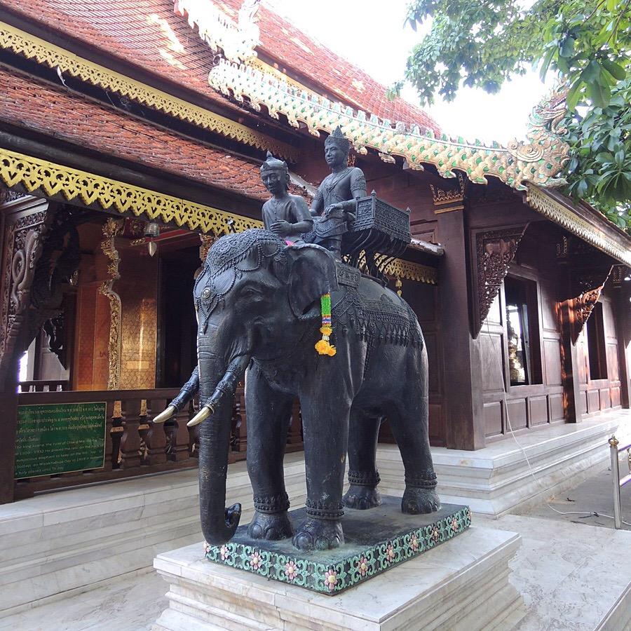 Thai 2016@11