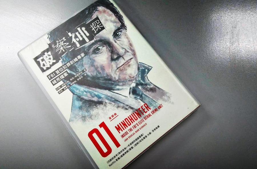 慢读志004