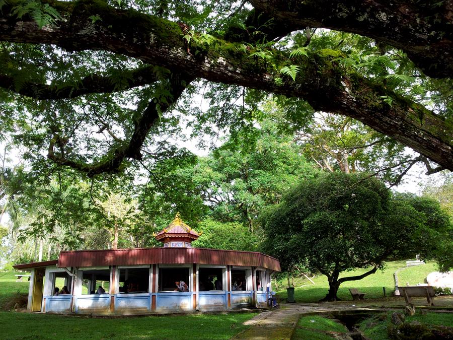 砂拉越博物院公园