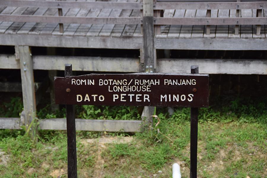 Bung Bratak Heritage Centre