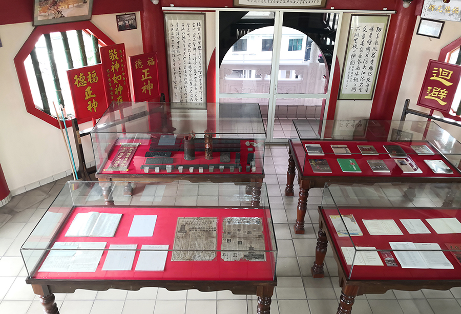 永安亭大伯公庙