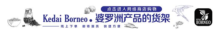 topad-banner